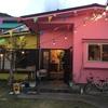 【おすすめゲストハウス log.6】和歌山県 磯ノ浦 海の側にある『ゲストハウス楓荘』