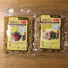 食生活の改善×大豆ミート