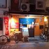 西新商店街にある老舗の定食屋「屯喜朋亭 (どんきほーて)」で一人めし!