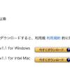 Amazon Kindle電子書籍を作るソフト「Kindle comic creator」は新しいMacで使えない可能性が!(追記あり)