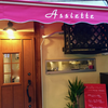 Assietteアシェット(南区大須賀)ラムステーキ