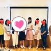 元銀座No.1ホステスが教える恋愛・婚活講座開催報告