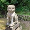 静御前生誕の地と狛猫神社🐱(京都府)