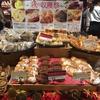 渋谷ヒカリエshinqsでもハロウィン!クリスマスケーキの受付やお得なセールもやってました。ル パン ドゥ ジョエル・ロブションは秋の収穫祭中!