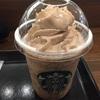 #326 スタバのレアドリンク!コーヒー&クリームフラペチーノwithクリームコーヒースワール