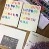 水彩絵の具を取り出して近年使っていた紙の色見本まとめてみた。