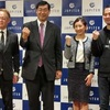 日本の政治家『松田学 (松田まなぶ)』さんについて詳しく解説!|初心者のための仮想通貨通信