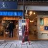 竹生島にあるオシャレなカフェ「ここや」に行ってみた