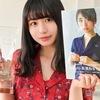 【欅坂46】長濱ねる1st写真集「ここから」が上半期ランキング1位を獲得!