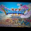 【3DSドラクエ11】ついに発売開始!「はぐれメタルエディション」の開封の儀編!【感想】