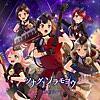 耳コピコード進行解説『Jamboree! Journey!』Afterglow(バンドリ!)