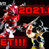 GET!!!2021年01月号!