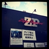 "DIR EN GREY:TOUR14 PSYCHONNECT -mode of ""GAUZE""?-@mode:32 北海道・Zepp Sapporo"