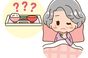 認知症の父が常に食べ物を欲しがります。過食という症状なのでしょうか?