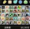 3DS SIMPLEシリーズレビューリンク