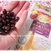 たんぽぽ ダイエット サプリ 酵素☆酵水素328選生サプリメント【お試しキャンペーン中!】