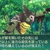 【世界樹の迷宮Ⅴ】 鎮守ノ樹海 3Fへ<7日目>