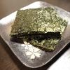 手巻き寿司の海苔の枚数は?種類や切り方とパリパリにするコツまで!