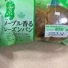 木村屋:ソフトブレッド(オレンジ・チョコナッツ)/こだわりのお豆パン/酒種屋久島たんかん/メープル香るレーズンパン/ブリオッシュダブルベリークリーム