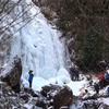 兵庫県神河町の氷瀑:扁妙(へんみょう)の滝