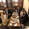 OECDの田熊美保シニア政策アナリスト・西南学院大学門田理世教授をお招きした懇親会を開催しました。