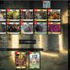 Dominion Online 対戦録 533