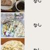 【36w5d】17/06/24の食事