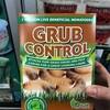 殺虫剤を使わずに、コガネムシの幼虫などを駆除する方法