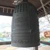 飯田神社に残される梵鐘と 美しい石仏群(横浜市泉区)
