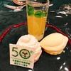 祝!北海道大学歯学部創立50周年!