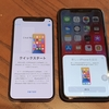 【iPhone 12 mini】iPhone 11からのデータ復元に失敗。なんとminiの方がOSが古かった