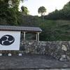 鳥羽城と松阪城
