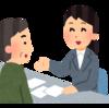 介護保険の申請方法 介護認定はどこでどうやって受ければいいの? 介護保険の手続き