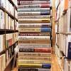 書と声わざ、近世小笠原流礼法家の研究、山東京伝の黄表紙を読む 他