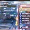 今日のMH3G(ラギアクルスを仕留めたゾ!)