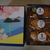 伝統の味を継いであたらしく。 和菓子 たつみや 尾道