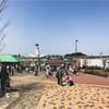 【写真】スナップショット(2018/3/31)万博記念公園駅前