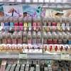 シンガポールでセルフジェルネイル|ポリッシュタイプが買えるお店|サマセット