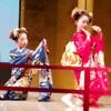 日本全国福まつり ~ 2月の花童