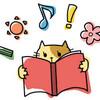 本を読むことについてのチラシの裏。消しゴムのかすだけチョコっとね。