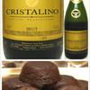 楽天市場のワインやチョコレートが当たるプレゼントキャンペーン開始