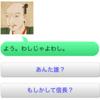 【急募】あの織田信長さんとトークしてみたい方はお立ち寄り下さい。