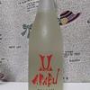 <162>【日本酒の記録】赤武 SNOW EXTRA