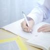 資格試験対策のニュースタンダード!調べ学習勉強法