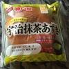 神戸屋の宇治抹茶あずきパンは優しい味でした!