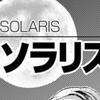 【20.6.13加筆4体】基本ルルブ1・2のソラリスシンドローム解説@TRPGダブルクロス