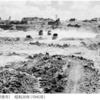 01 沖縄の米軍基地ができた歴史的背景とは?