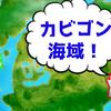 【ポケモンスクランブルSP】カビゴン海域挑戦日記!