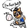 【千葉ロッテマリーンズ】和田 康士朗 ♯122 サヨナラ四球打点