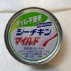 オクラをオイル不使用のツナ缶とマヨネーズで和える【オイル不使用 シーチキンマイルド/はごろもフーズ】